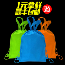 Custom-made spot blank bag non-woven bag student back bag strap shoulder tote bag custom-made urgent.