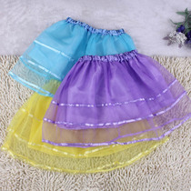 Lin Fang 35g children cosplay costume props white yarn skirt puff skirt princess skirt net yarn skirt
