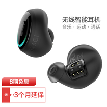 Bragi The Dash wireless smart sports Bluetooth music headset swimming waterproof heart rate call National Bank