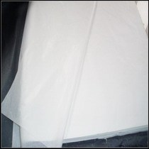 A0 copy paper Sydney paper wrapping paper copy paper clothes shoes filled paper 500 Zhejiang Shanghai