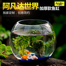 Export Germany thickened glass fish tank round large fish tank small aquarium goldfish tank living turtle tank