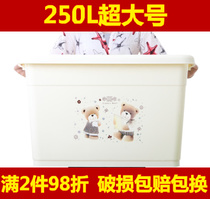 Storage box plastic clothing clothes extra large toy finishing box plastic covered storage box storage box three-piece
