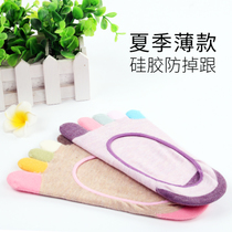 Silicone toe shallow mouth invisible Five-Finger boat socks Five-Finger socks thin fine cotton socks can not afford to follow