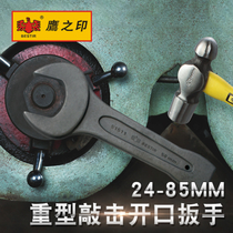 Eagle imprint percussion open end wrench Heavy Duty single head dead wrench spanner dead wrench 24-85mm