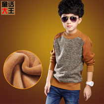Boys autumn and winter models baby sweater childrens sweaters in the Big Boy Boys plus velvet padded children pullovers