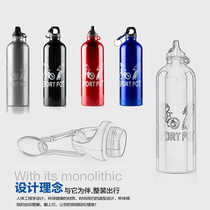 Bicycle 750ML aluminum alloy kettle outdoor large capacity Water Cup riding sports water bottle to send carabiner