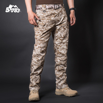 51783 Military fans outdoor 511 tactical camouflage pants male CP training pants slimming Wear-resistant tooling desert digital trousers
