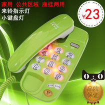 Xingshun high-tech a116 telephone extension hook Hotel Hotel home can be wall-mounted large key luminous lamp