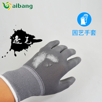 Non-slip gardening gloves anti-oil dip rubber handling labor insurance gloves garden pruning garden semi-rubber breathable