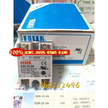 Fotek's new original single-phase solid state relay SSR-25DA genuine Taiwan Yangming electromechanical false one penalty