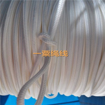 3MM strong horse braided rope high strength Wear-Resistant Anti-UV rope parachute paragliding rope