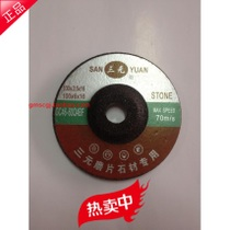 Three yuan stone backing grinding wheel 46 mesh fish phosphor Diamond Dry grinding rough grinding