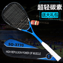 Send spree Chong Chi squash racket beginner set single training device ultra-light adult men and women one squash