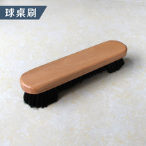 Ball room table brush billiards supplies accessories billiard table brush special cleaning brush small cleaning billiard table
