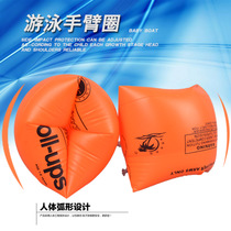 Summer wave wind inflatable adult arm ring childrens arm floating ring thickened rolling design Orange