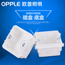 OP Lighting Switch Socket Dark cassette 86 type junction box Universal bottom box wiring box high strength g