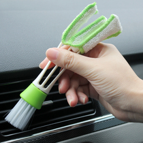 Car air conditioning outlet cleaning brush car cleaning small brush cleaning dust artifact car wash interior tools brush