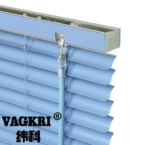 Weft PVC blinds waterproof office bathroom kitchen curtains blinds sun shade shade
