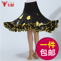 Flying charm square dance standard modern ballroom dancing jupe brodé square dance jupe waltz dress jupe girl