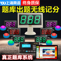 Benliu E600 advanced all-wireless answerer electronic score real question library out of the question 4 groups 6 groups 8 groups 10 groups 12 groups.
