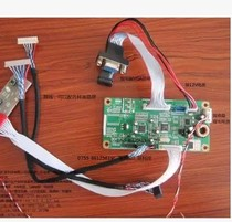 G104X1 G121X1 G150X1 G133IGE G121I another selling point Screen driver Board screen line touch
