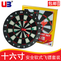Authentic UB AIA 16-inch soft darts set with 6 soft plastic head Children safety darts toys