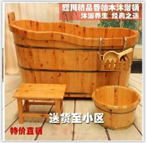 Kangshuda Family bath Bucket bath barrel adult household solid wood bath bucket fumigation bath bathtub Tub