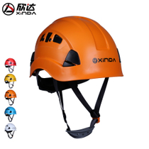 Xinda climbing helmet outdoor caving mountaineering rescue helmet crash protection helmet Aerial Work industrial grade