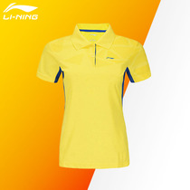 Li Ning short-sleeved T-shirt womens 2018 summer New comfortable breathable sports life lapel short-sleeved genuine clearance