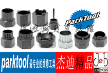 parktool FR-1 3 2 3 4 5H 5 2GT 6 7 8 11 full range of demolition flywheel tools