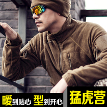 Alaman Tiger autumn and winter L3 Python vertical collar warm tactical fleece fleece jacket Jacket underwear