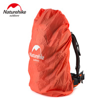 NH nuke outdoor backpack rain cover riding bag mountaineering bag bag waterproof cover dust cover travel supplies