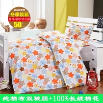 Custom cotton childrens bedding napkin quilt kindergarten quilt three-piece core Cotton was washable