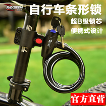 Mountain bike lock electric bicycle battery motorcycle fixed anti-theft chain steel cable lock Equipment Accessories