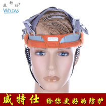Westminster site Helmet pad welding cap cotton pad suction sweat belt suction pad anti-sweat belt anti-sweat cap lining construction