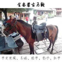 Inner Mongolia saddle horse supplies riding equipment steel skeleton visitors saddle with leggings stirrup full leather accessories