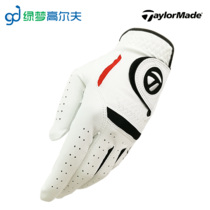 Taylormade TaylorMade golf gloves mens sheepskin gloves single left hand two combinations