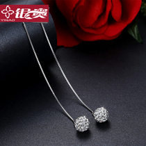 S925 Silver fringed long ear line earrings Female Japanese and Korean simple personality ear chain Korean temperament earrings lady earrings