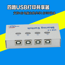 usb sharer 4 commutateur automatique usb commutateur d'ordinateur4 ordinateurs partagent 1 imprimante partageur sans câble