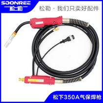 Shanghai Sonle NBC-350 Gas welding machine Panasonic 350 copper GB National Welding gun second warranty welding machine welding gun Accessories