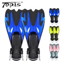 TOPIS snorkeling flippers adjustable diving flippers flippers soft silicone swimming snorkeling adult childrens flippers
