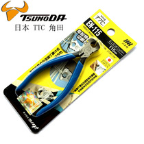 Japan imports of TTC kadoda brand EN-150 EN-115 top cutting pliers cutting pliers dial nail clamp nut clamp