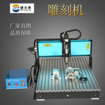 6090 small CNC machine metal jade engraving wood model graphite milling 2200W upgradeable double head.