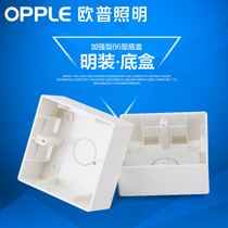 OP Lighting Switch Socket 86 type Clear box plastic Ming box Clear bottom box junction box switch Box g