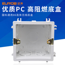 Oupen Switch Socket box junction box 86 type cassette PVC Bottom box 86 type universal Switch box cassette