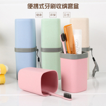Portable Travel toothbrush cup set dental equipment Box Rack Toothpaste cup outdoor travel business Mouthwash Cup storage barrel