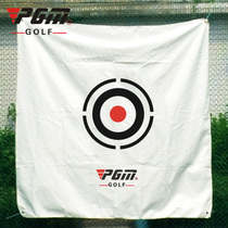 (1.5*1.5 m) Golf practice net strike cloth target Golf Special canvas