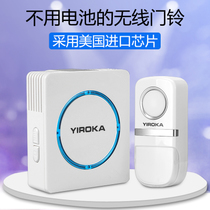 Yiroka Wireless Home Remote control electronic doorbell waterproof spontaneous power without battery one drag two callers