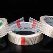24mm fiber tape dry board wall plasterboard joints wall cracks repair transparent non-marking glass tape
