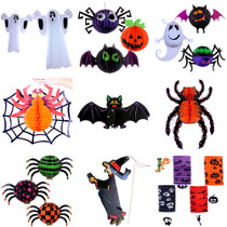 Lin Fang 25g Halloween Ghost Festival Bar decoration props pumpkin bat Spider witch ornaments ornaments